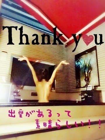 「★☆感謝御礼☆★」04/21(土) 21:15 | りりの写メ・風俗動画