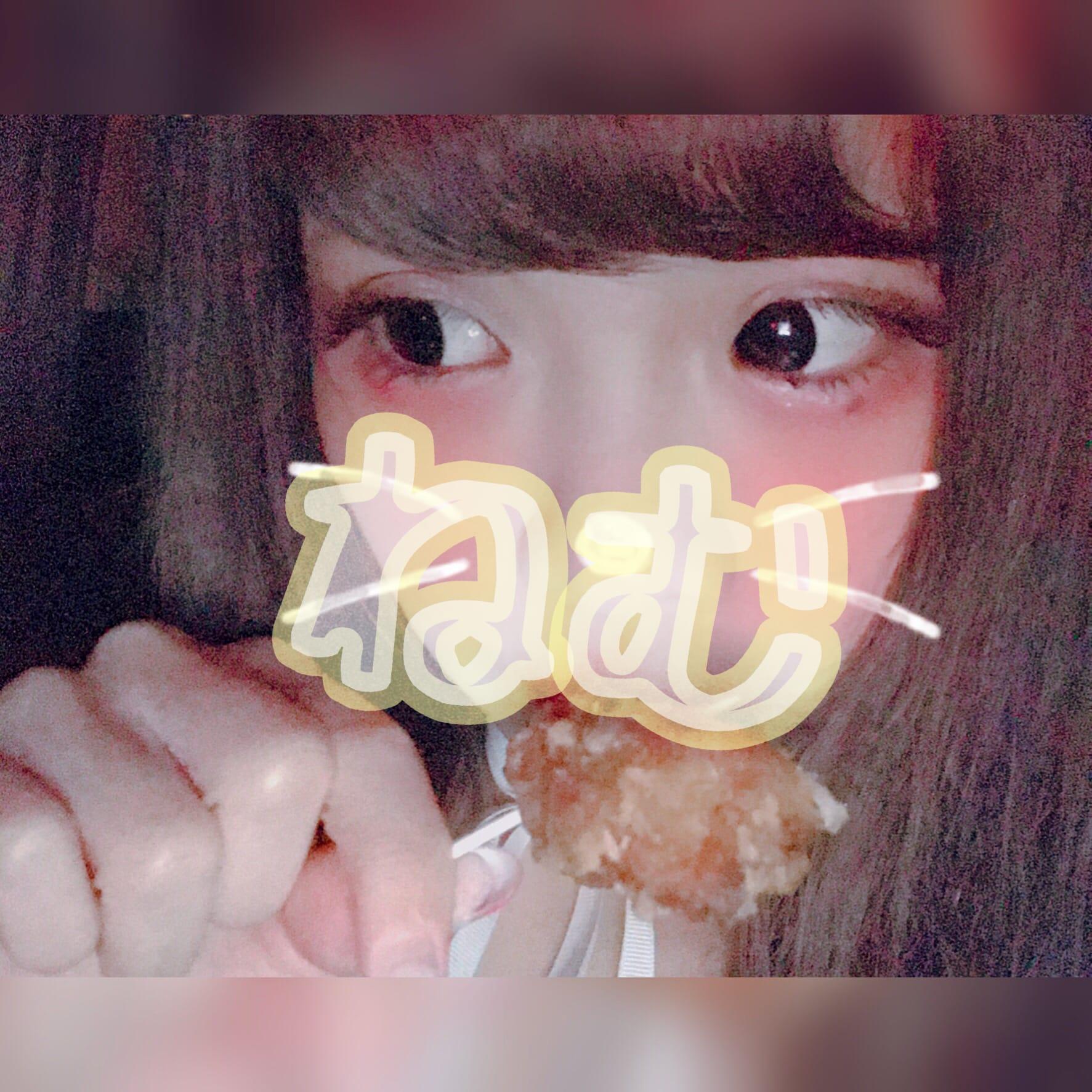 「おはやう!」04/21(土) 22:06 | ねむの写メ・風俗動画