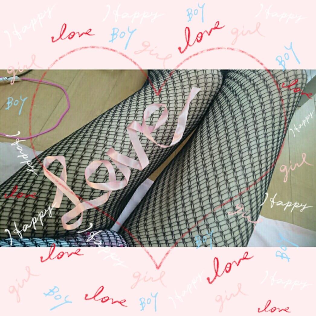 「お礼」04/21(土) 23:43 | 相楽 珠美の写メ・風俗動画