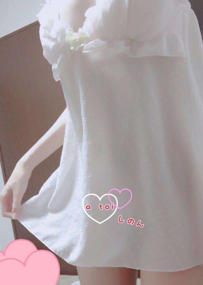 「Y様へのお礼(*n´ω`n*)しのん。」04/21(土) 23:55   志田しのんの写メ・風俗動画
