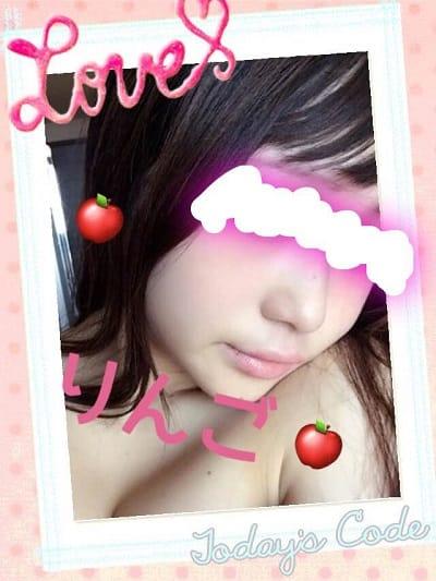 りんご「さて(*^^*)」04/21(土) 23:58 | りんごの写メ・風俗動画
