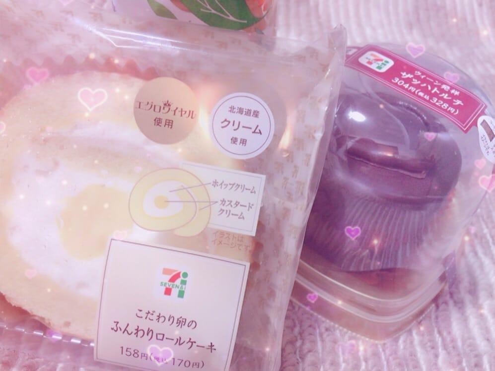 「Y様へのお礼(*n´ω`n*)しのん。」04/22(日) 00:10   志田しのんの写メ・風俗動画