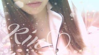 「ぐんない゚。*♡」04/22(日) 00:37 | りんの写メ・風俗動画