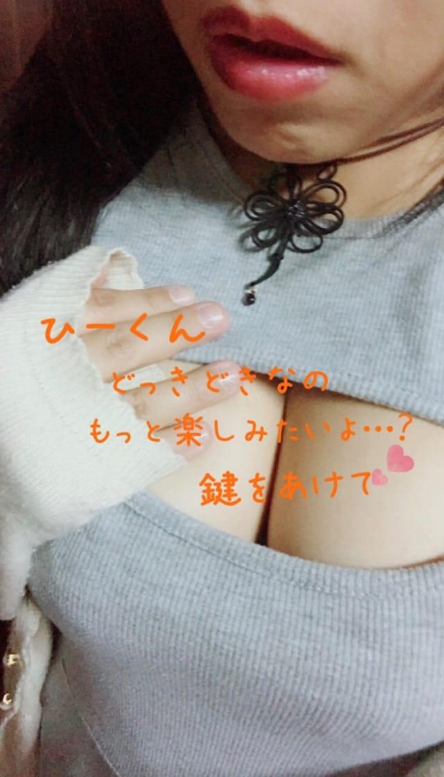 みおん「チェンロックだけにしてみる?ひーくん へ☆?」04/22(日) 00:49 | みおんの写メ・風俗動画