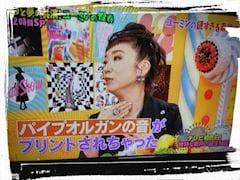 「☆ユーミン話題!?……☆」04/22(日) 00:53 | 麗の写メ・風俗動画
