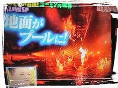 「☆ユーミン話題!」04/22(日) 01:02 | 麗の写メ・風俗動画
