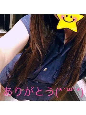 「ありがとう」04/22(日) 01:06 | このは☆愛媛の嬢王☆電撃移籍の写メ・風俗動画