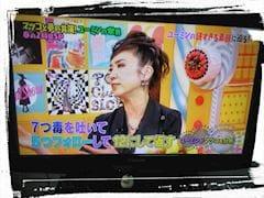 「☆ユーミン話題!?……☆」04/22(日) 01:06 | 麗の写メ・風俗動画