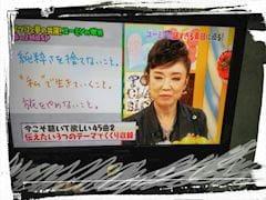 「☆ユーミン話題!?……☆」04/22(日) 01:21 | 麗の写メ・風俗動画