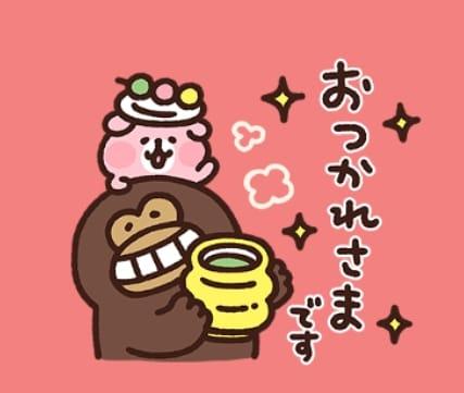 「本日もありがとうございました(*^O^*)」04/22(日) 01:47 | しおりの写メ・風俗動画