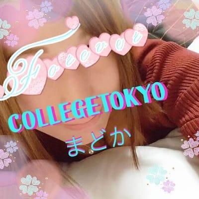まどか「(´-`).。oO」04/22(日) 01:47 | まどかの写メ・風俗動画