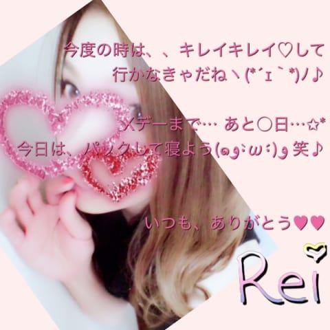 「*Kくん*」04/22(日) 02:08   れいの写メ・風俗動画
