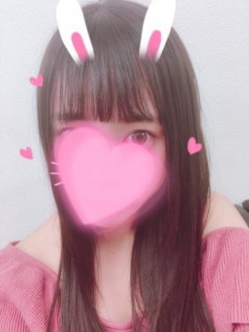 「今日のお礼♡」04/22日(日) 04:41   あゆかの写メ・風俗動画
