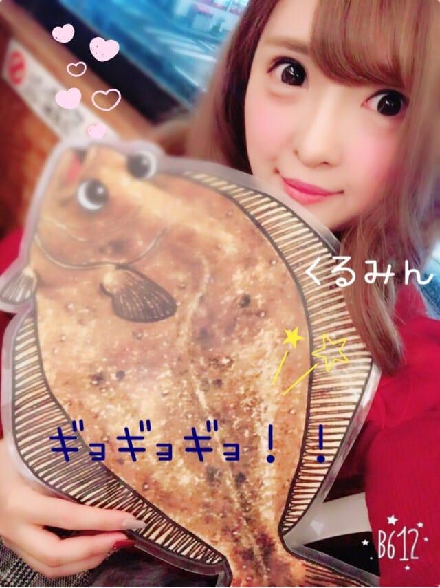 「すっし食いっね〜?」04/22(日) 04:58   くるみん.の写メ・風俗動画