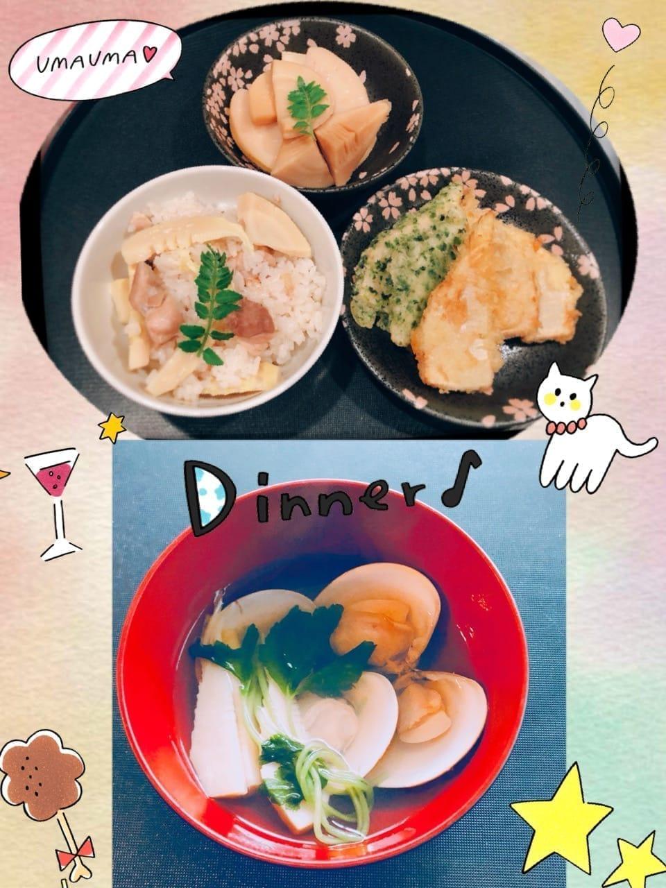 「春の食卓o(^-^)o」04/22(日) 07:55 | 稲本(いなもと)の写メ・風俗動画