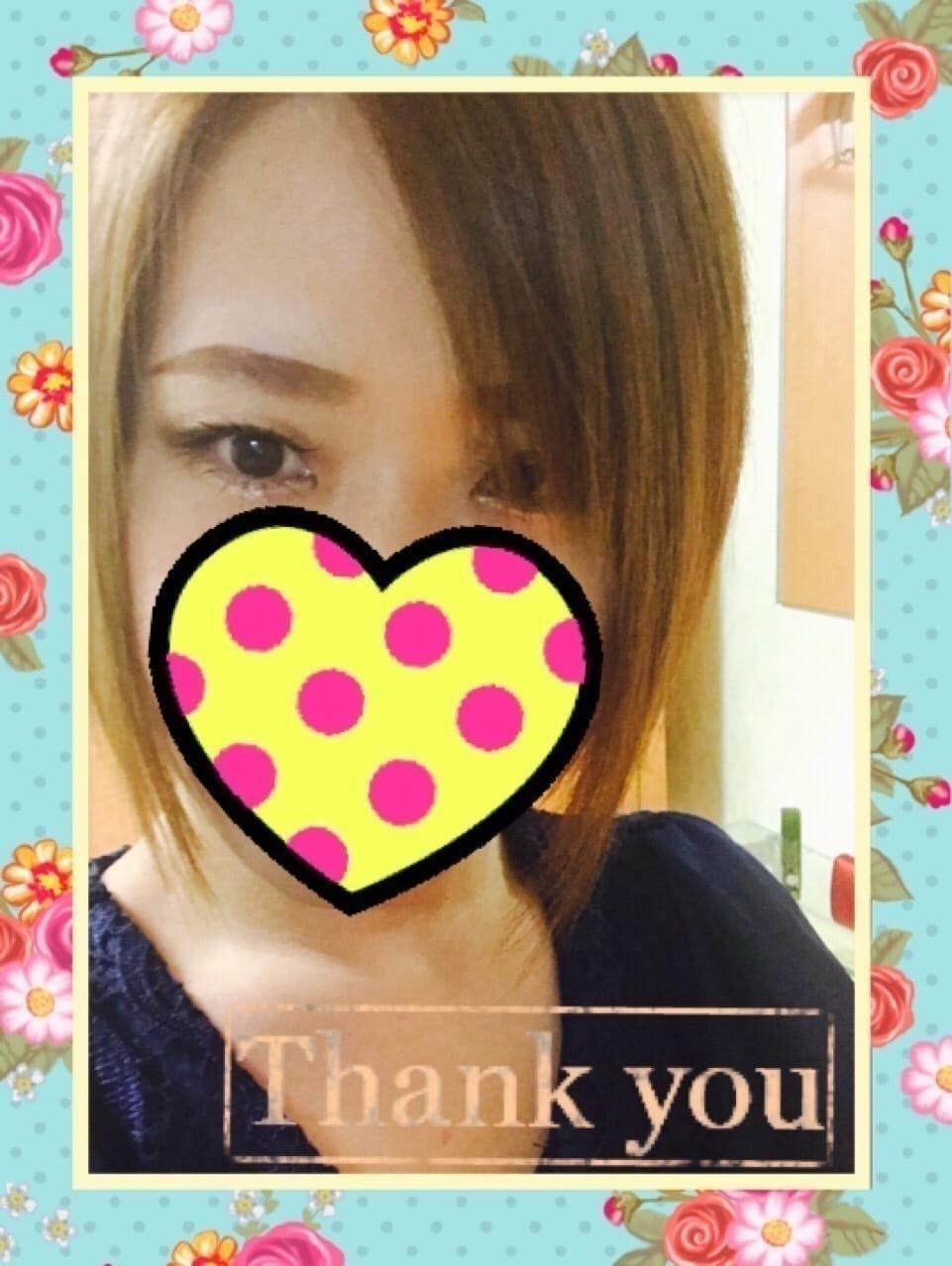 「火曜日のお礼」04/22(日) 09:20   れんの写メ・風俗動画