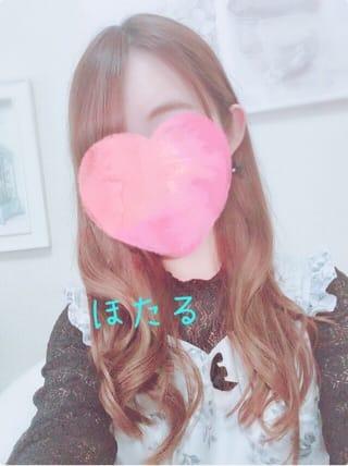 「あったかいね♡」04/22(日) 10:54 | ほたるの写メ・風俗動画