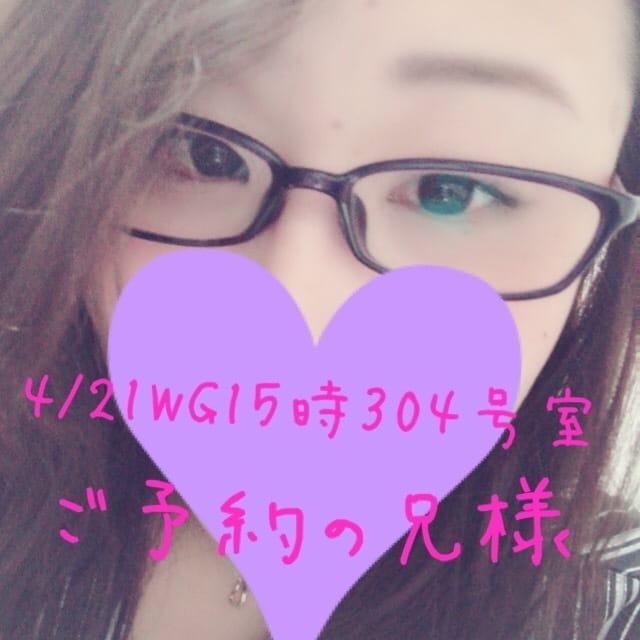 「4/21WG15時304号室ご予約の兄様」04/22(日) 14:45 | まみの写メ・風俗動画