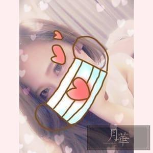 「ど~も~(^o^)☆」04/22(日) 15:30 | チヒロの写メ・風俗動画