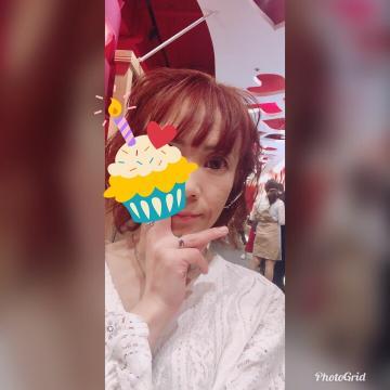 もね「スイパラなぅーって??」04/22(日) 15:56   もねの写メ・風俗動画