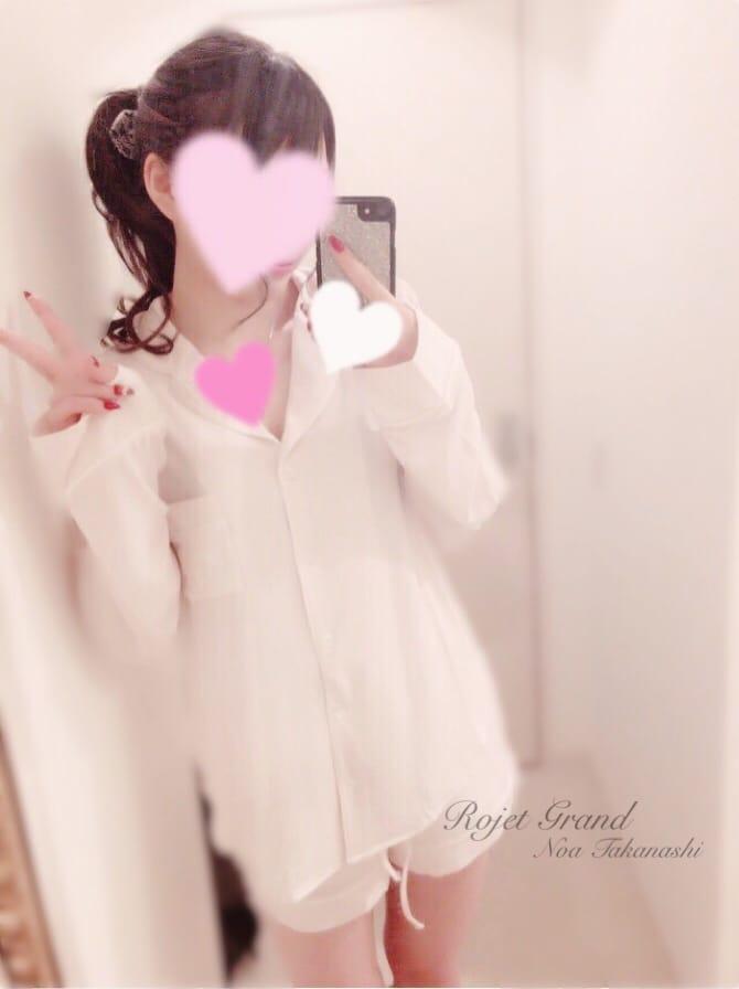 「こんにちは♡」04/22(日) 17:33   小鳥遊 乃愛の写メ・風俗動画