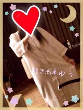 「おはよう!」04/22(日) 17:40   神崎ゆうの写メ・風俗動画