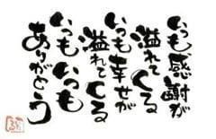「[感謝です]」04/22日(日) 17:43 | リリアの写メ・風俗動画