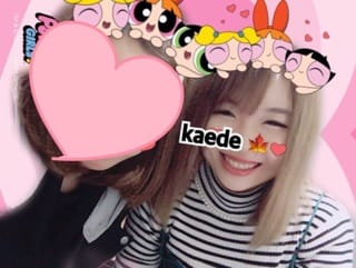 かえで「こんばんわ☆」04/22(日) 18:03 | かえでの写メ・風俗動画