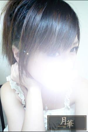 「憧れのポニテ(*^^*)」04/22(日) 18:15 | ユカの写メ・風俗動画