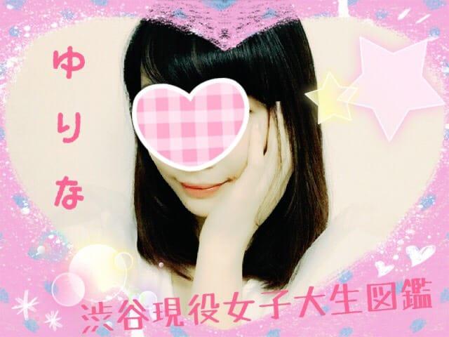「本格的に花粉症に」04/22(日) 18:20 | ゆりなの写メ・風俗動画