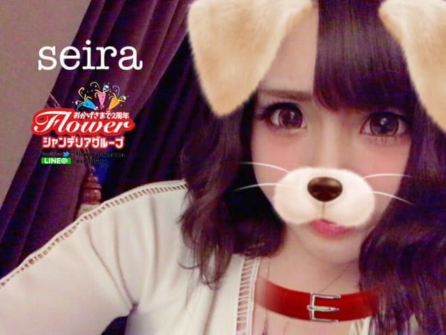 「おはもんすたあ☆」04/22(日) 19:11 | せいら☆某タレント?!激似の写メ・風俗動画