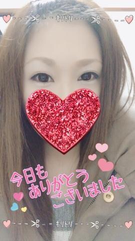 ななえ☆人妻KISS☆「おーわりんっ?」04/22(日) 20:13 | ななえ☆人妻KISS☆の写メ・風俗動画