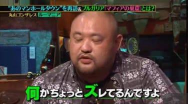 「日本人男性の平均ペニスサイズ!!」04/22(日) 20:22   管理人の写メ・風俗動画