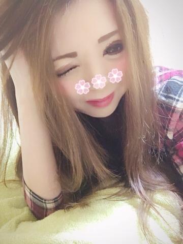 栄倉彩★ラブチャンス☆「出勤ちゅー☆」04/22(日) 21:30 | 栄倉彩★ラブチャンス☆の写メ・風俗動画