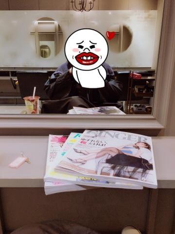 ななえ☆人妻KISS☆「見せられない姿がある(笑)」04/22(日) 21:38 | ななえ☆人妻KISS☆の写メ・風俗動画