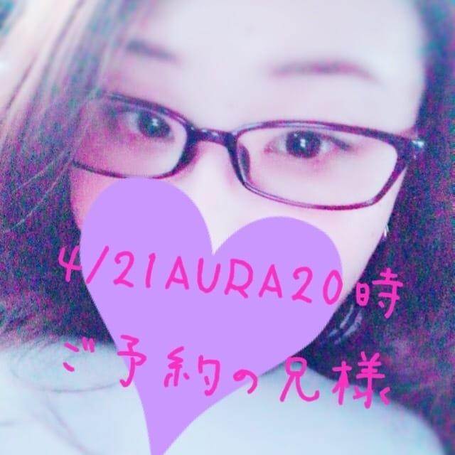 「4/21ドライブデートコース20時ご予約の兄様」04/22(日) 22:18 | まみの写メ・風俗動画