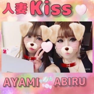 あやみ☆人妻KISS☆「お電話お待ちしてます(*´∇`*)♪♪」04/22(日) 22:54 | あやみ☆人妻KISS☆の写メ・風俗動画