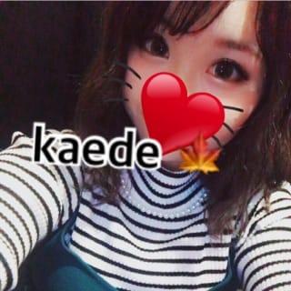 かえで「こんばんわ☆」04/22(日) 23:00 | かえでの写メ・風俗動画