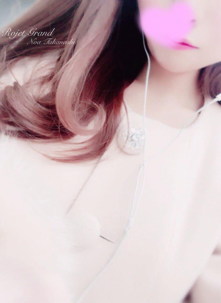 「お礼です*」04/22(日) 23:06   小鳥遊 乃愛の写メ・風俗動画