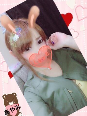 あやみ☆人妻KISS☆「ご指名☆T様ご予約有難う♪」04/22(日) 23:15 | あやみ☆人妻KISS☆の写メ・風俗動画