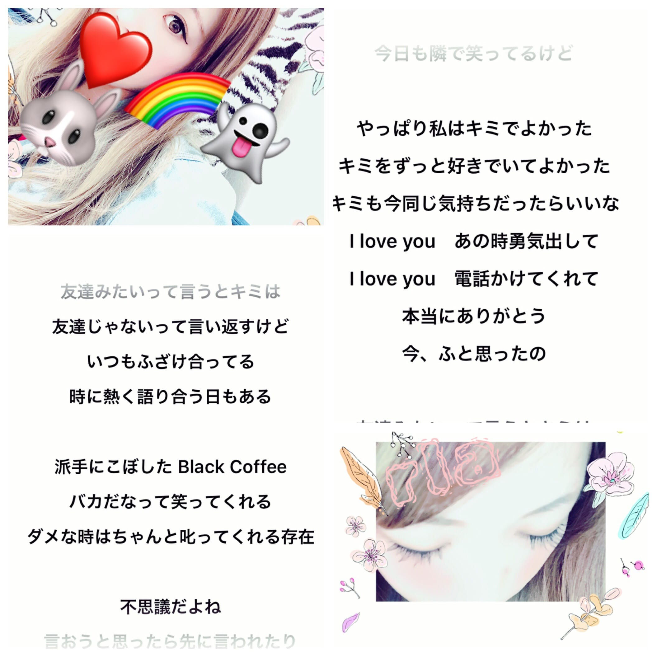 「終了?」04/23(月) 00:38   りあ【奇跡の新人】の写メ・風俗動画