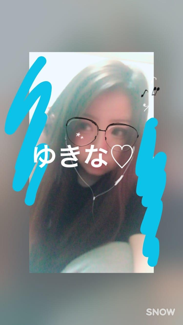 「こんばんわ!」04/23(月) 00:51 | ゆきなの写メ・風俗動画