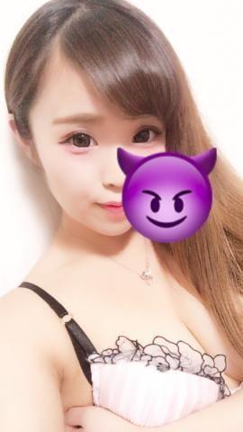 「ご予約のOさん♪」04/23(月) 02:51 | のえの写メ・風俗動画