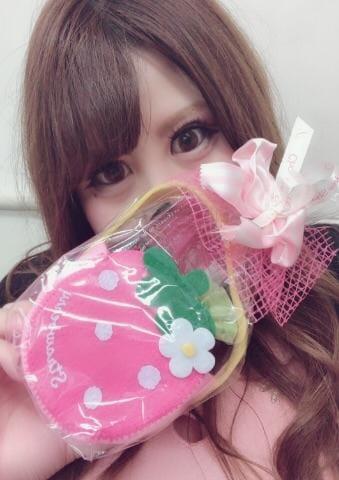 「おれぃ!!!」04/23(月) 04:49 | れいの写メ・風俗動画