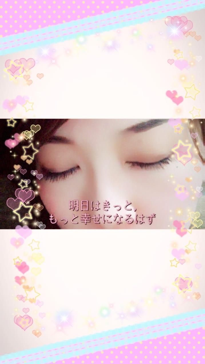 「ありがとうございました!」04/23(月) 04:58 | 瑞希-みずきの写メ・風俗動画