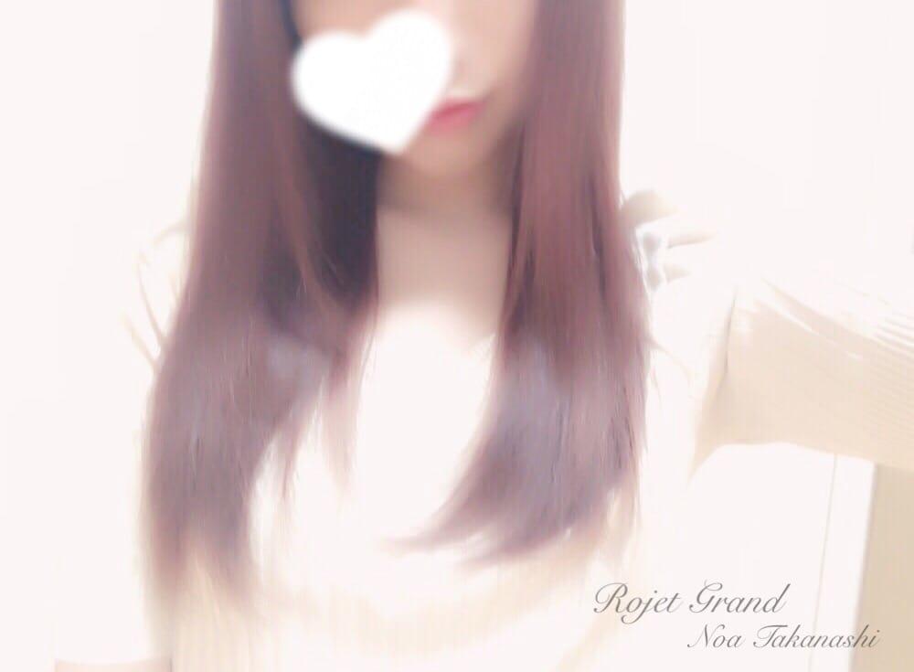 「出勤します」04/23(月) 09:44   小鳥遊 乃愛の写メ・風俗動画
