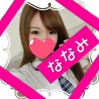 「ありがと♪」04/23(月) 10:26   ななみの写メ・風俗動画