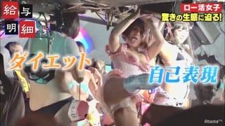 「アベマTV給与明細」04/23日(月) 10:50 | 山村 茜の写メ・風俗動画