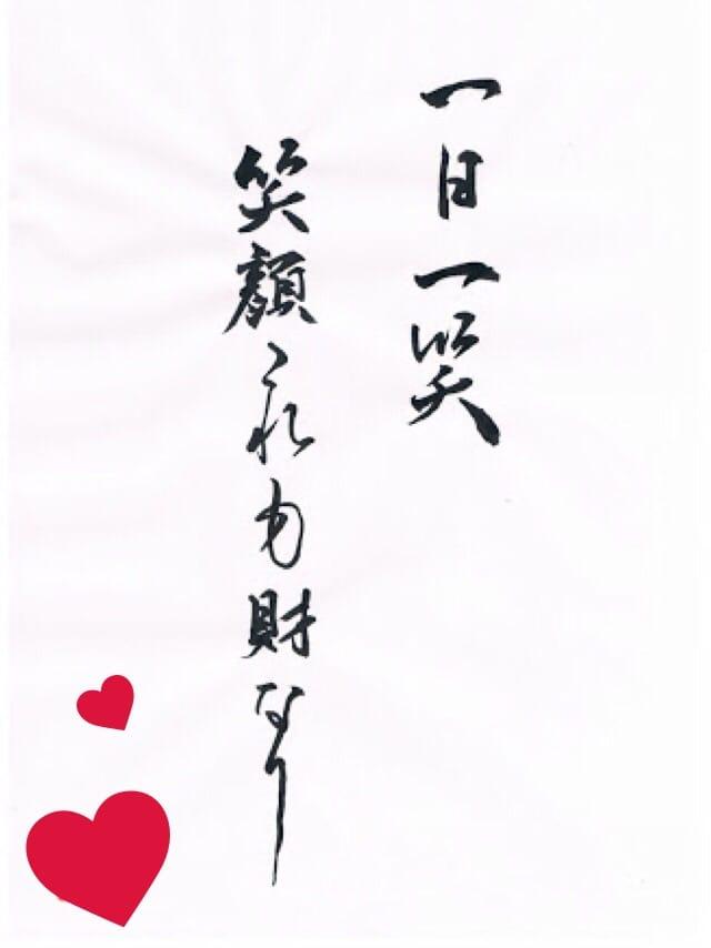 「日日是好日」04/23(月) 11:39   飯島 春(はる)の写メ・風俗動画