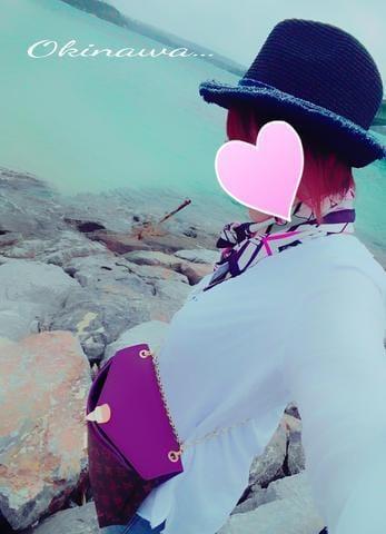 成海「2日目(´▽`)♪」04/23(月) 11:53 | 成海の写メ・風俗動画